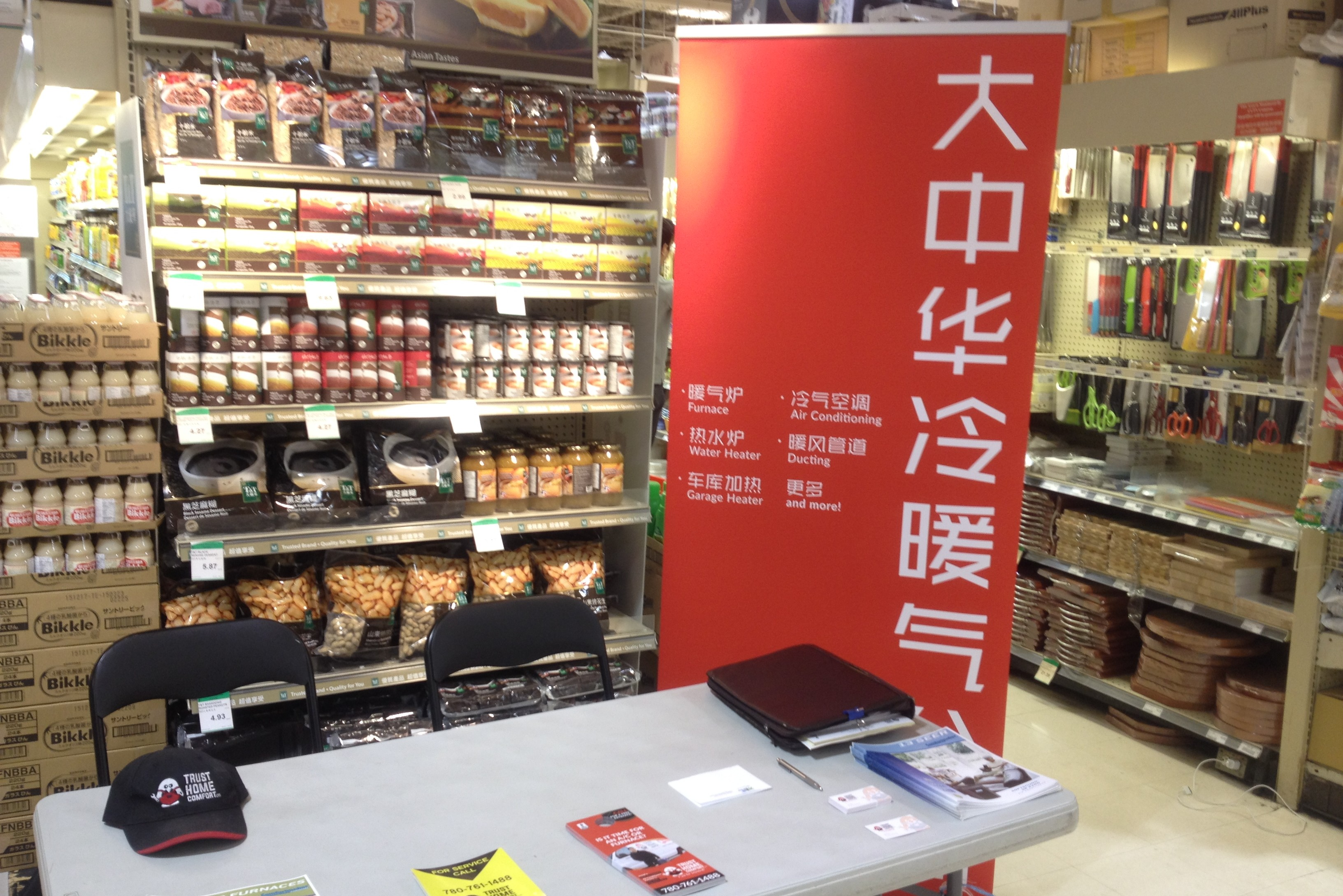 Our booth in WEM T&T supermarket